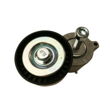 Auto Belt Tensioner Assembly for VOLKSWAGEN AUDI 2.5L L5 OE Quality 1peace