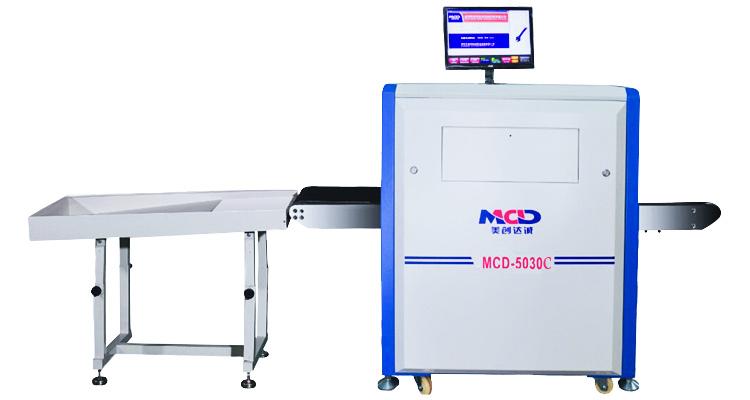 baggage scanner conveyor