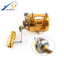 FSTR050 Nueva producción de 2 velocidades todo material de metal gran juego de curricán carrete