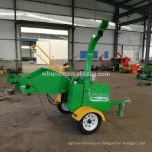 Trituradora de madera de 8 pulgadas RXDWC-22 con aprobación CE