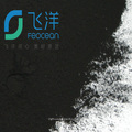 Activated Carbon Used in Pharmaceutical Intermediates