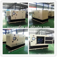electric generator 230kva for sale