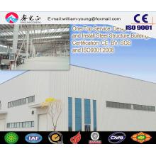 Taller de la estructura de acero / estructura de acero de alta calidad (JW-16293)