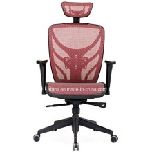 Adjustable Office Executive Swivel Mesh Chair (RFT-A33)