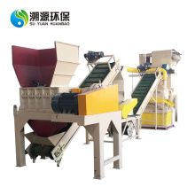 Aluminium Copper Radiator Scrap Recycling Machine