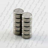 Permanent Neodymium Cylinder Magnets N48