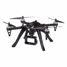 Cheapest Shenzhen MJX Bugs 3 B3 Quadcopter Brushless 2.4G RC DRONE WITH CAMERA Frame RC Helicopter Shenzhen MJX Bugs 3 Brushless Quadcopter 2.4G RC DRONE WITH CAMERA Frame MJX Bugs 3 Quadcopter MJX Bugs 3 Drone