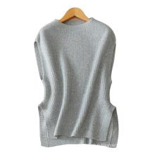 Pull sans manches femme 100% cachemire à tricoter épais lâche split pull ourlet