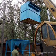 Collecteur de poussière de filtre à manches industriel DMC-60
