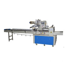 Bigger Bread/Tray/Cookies Packing Machine (CB-600)