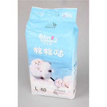 Fraldas ultrafinas para calças de bebê OEM com SAP importado