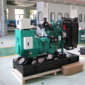 Cummins Open Type Diesel Generator Set 62.5kVA/50kw