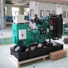 Groupe électrogène diesel ouvert de type CUMMINS 62.5kVA / 50kw