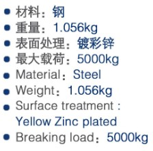 Yellow Zinc Plated Steel Ratchet Buckles for Semitrailers