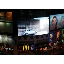 P4.81 SMD1921 Lange levensduur LED Billboard LED Display