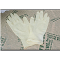 White disposable rubber gloves