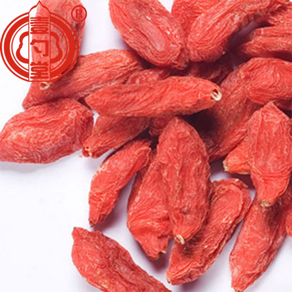 CIQ Certificate Dried Goji Berries