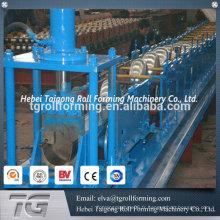 Fabricant chinois pour machine à former des gouttières