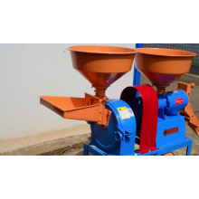 Pequeño molino de arroz multifunción combinado con la máquina amoladora