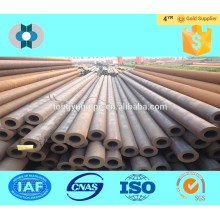 x52/x56x60x65 carbon steel pipe