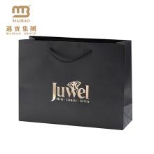 Benutzerdefinierte Logo Druck Luxus Papiertüte für Kleidung Boutique