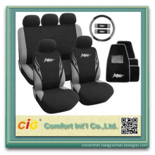100 Polyester knitted car seat cover