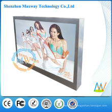 high brightness 46 inch big screen LCD monitor sunlight readable for outdoor promotion