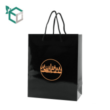 Bolso de compras de lujo con el logotipo del OEM Diversas formas diferentes colores de bolsas de papel de regalo
