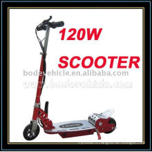 Электрический скутер для детей 120W (MC-231)
