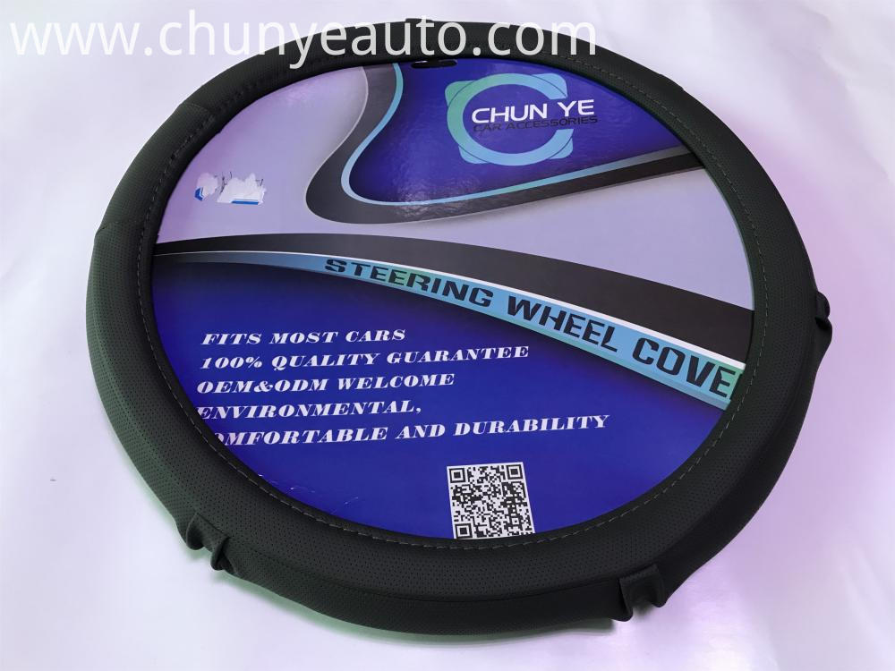 soft leather steering wheel cover