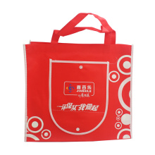 Small Printed Heat Non Woven Bag