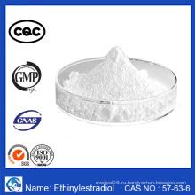 Массовая высокая чистота Номер CAS: 57-63-6 Этинилэстрадиол