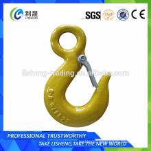 Rigging G80 Ring Eye Hook