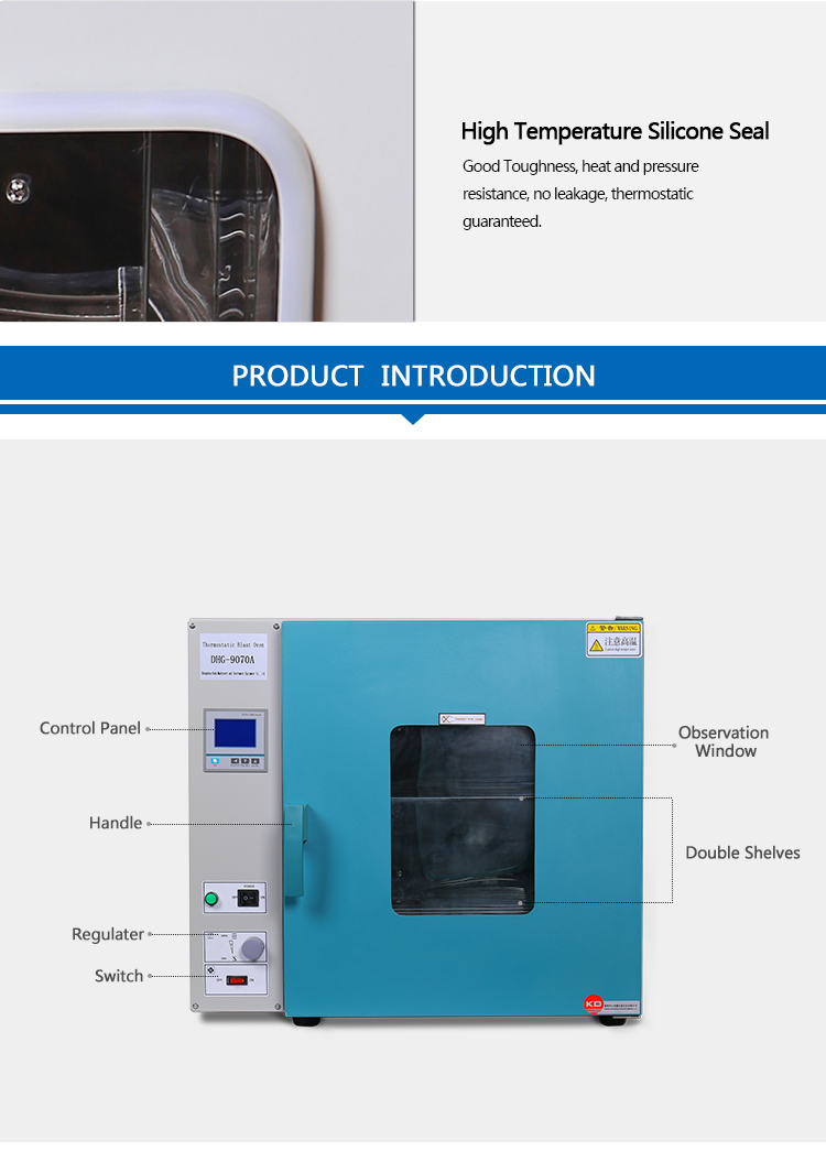 Small Lab Hot Air Circulation Drying Oven
