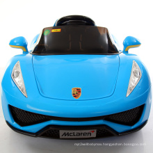 Children Porsche Kids Electric Car Gift for Kids Fashion