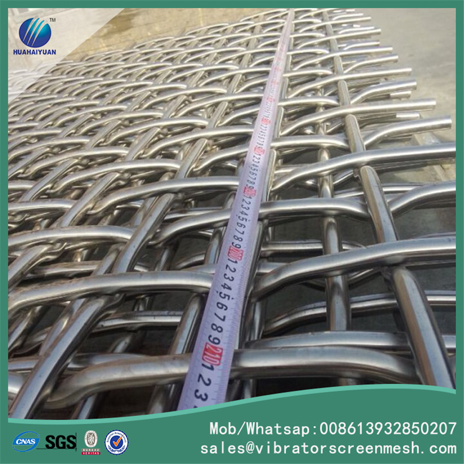 Stainless Steel Vibration Screen Mesh