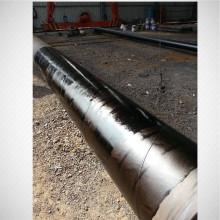 Pipeline Imprimación adhesiva líquida anticorrosión