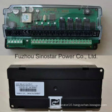 Dse2157 Output Expansion Module