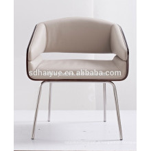 Venda quente Macio Assento branco PU Sala de estar Mobiliário de luxo sala de estar cadeiras