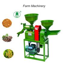 Farm Machinery / Rice Mill Machinery