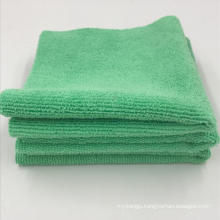 High quality Easy Cleaning Drying Plain Car Care Microfiber Towels High quality Easy Cleaning Drying Plain Car Care Microfiber Towel