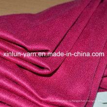 Полиэстер Материал Пожаробезопасная ткань замши ткани для одежды