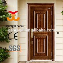 Роскошный эффект фасадный дом стальные двери