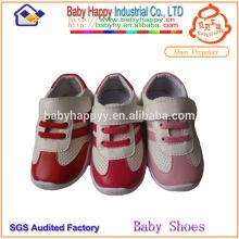 Высококачественная детская защитная обувь