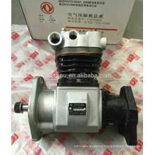 Truck Engine Air Compressor 6CT C3970805