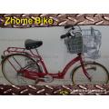 Bicicletas/mãe bicicleta/bicicleta de Mama para o Japão mercado Zh15MB01