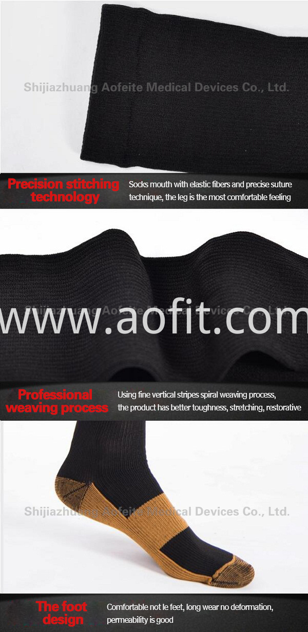 ankle compression sleeve