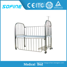 SF-DJ123 Stainless Steel Baby Hospital Bed