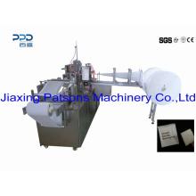 Máquina de fabricación de tejidos húmedos de una sola bolsita de alta calidad