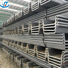 main product hot rolled / rolling U type shape steel sheet piles prices